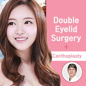 Double Eyelid Surgery+Canthoplasty