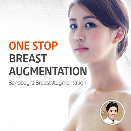 One Stop  Breast Augmentation