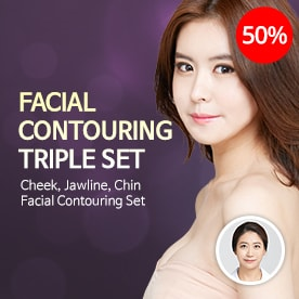 Facial Contouring Triple Set