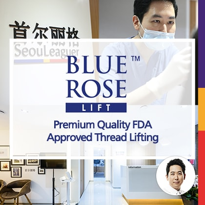 Blue Rose Thread Lift