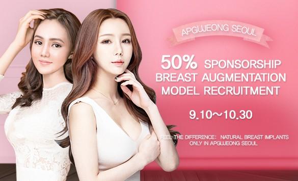 Breast Augmentation Model Recruitment