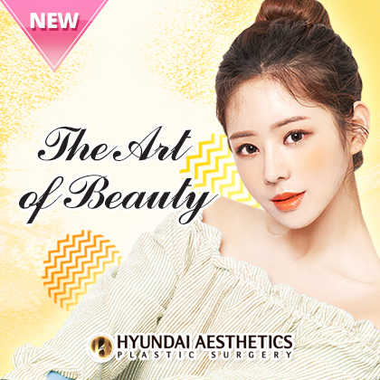Hyundai Aesthetics