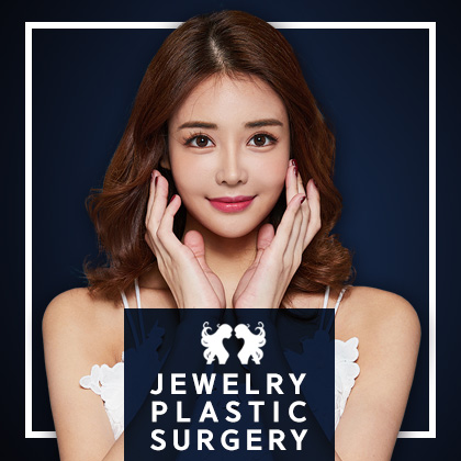 Jewelry Plastic Surgery