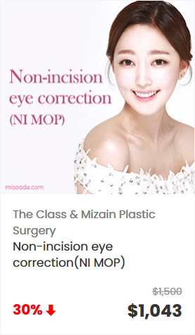 WHY Korean Double Eyelid Surgery? Guide, Reviews, Images