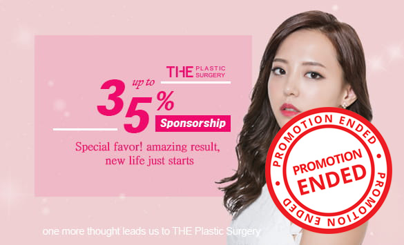 The plastic surgery 35% sponsorship