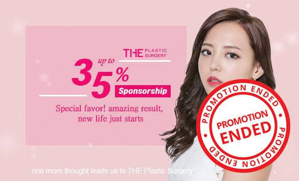 The plastic surgery 35% sponsorship