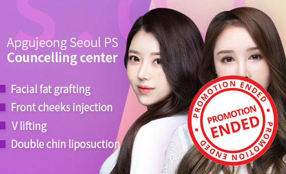 Apgujeong Seoul PS Councelling center