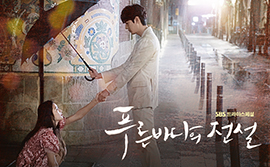 Two Upcoming Dramas Are In The Big Match!