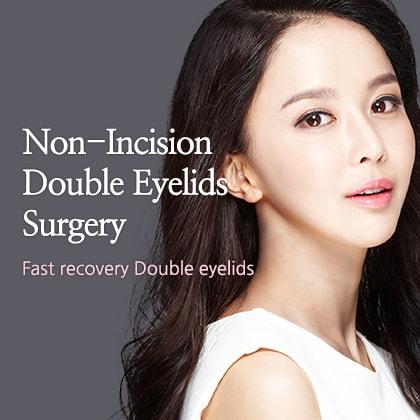 Non-Incision Double Eyelids Surgery