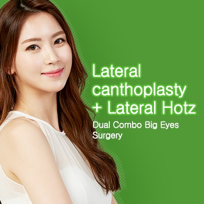 Lateral canthoplasty + Lateral hotz