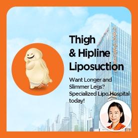 Thigh & Hipline Liposuction