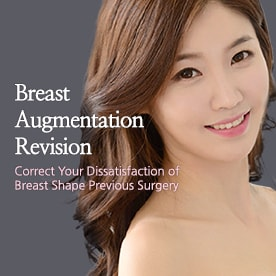 Mega Breast Augmentation Revision