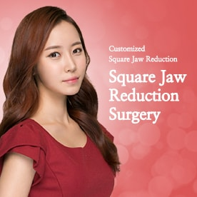 Square Jaw Reduction Surgery