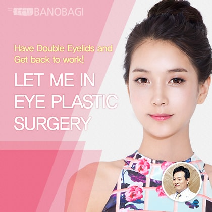 LET ME IN EYE PLASTIC SURGERY