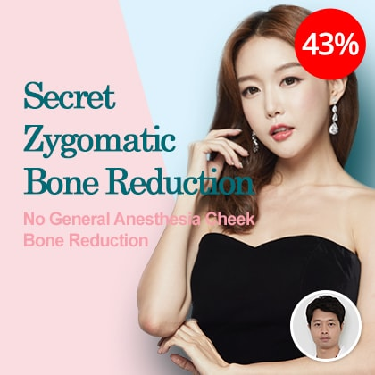 Secret Zygomatic Bone Reduction