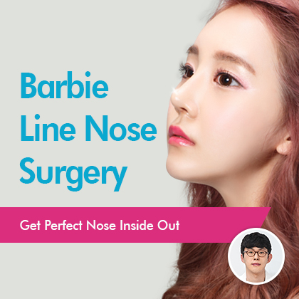 Barbie  Line Nose Surgery