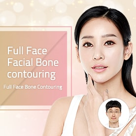 Full Face Facial Bone contouring