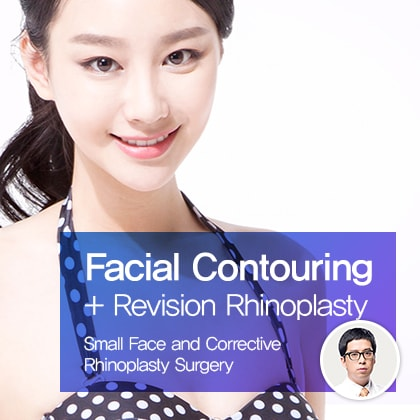 Facial Contouring + Revision Rhinoplasty