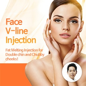 Botox Face Slimming Injection