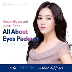 All About Eyes Package