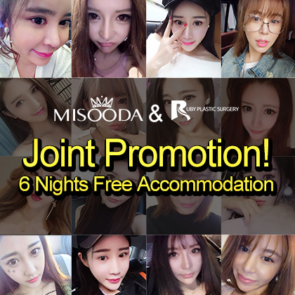 Joint Promotion!