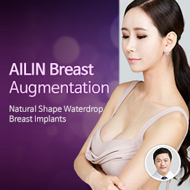 Ailin Breast Augmentation
