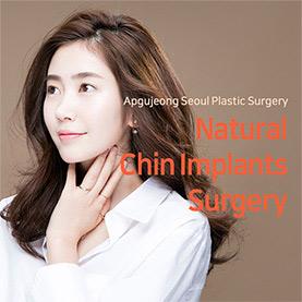 Natural Chin Implants Surgery