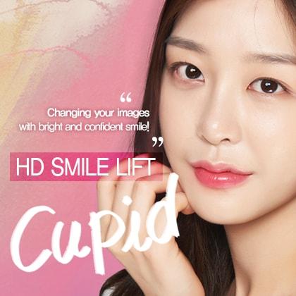 HD SMILE LIFT : Cupid