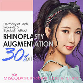Rhinoplasty Augmentation