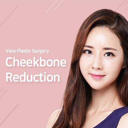 View Plastic Surgery : Cheekbone Reduction