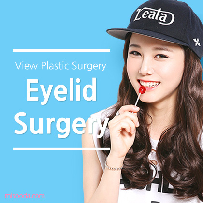 Non-Incisional Double Eyelid Surgery with Levator Muscle Weakness Correction