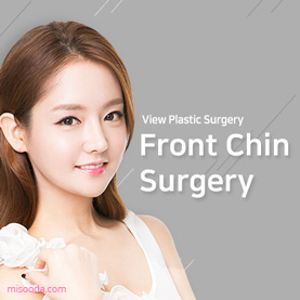 View Plastic Surgery : Front Chin Surgery