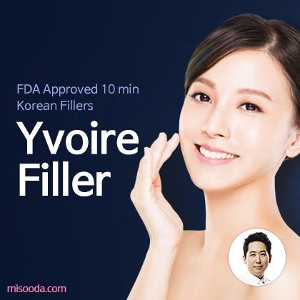 Yvoire Filler