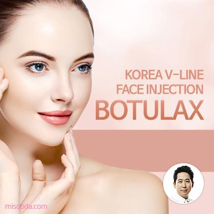 Botulax V-line Face Injection