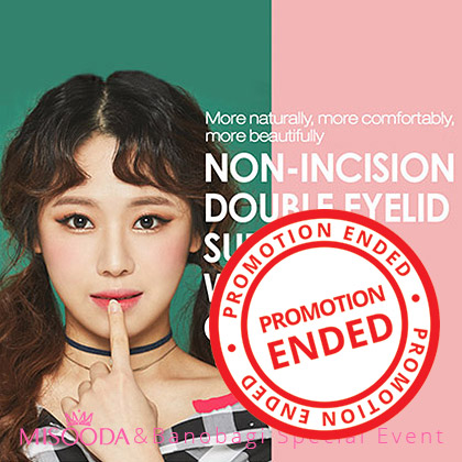 Non-Incision Double Eyelid Surgery With Ptosis Correction