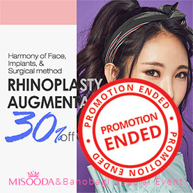 Rhinoplasty Augmentation