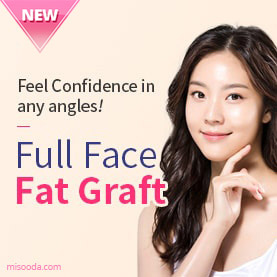 PRETTY BODY ClLINIC : Full Face Fat Graft