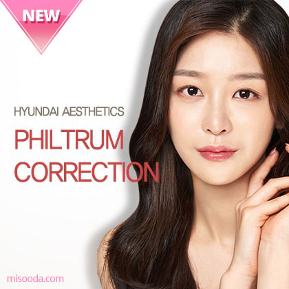 Hyundai Aesthetics : Philtrum Correction