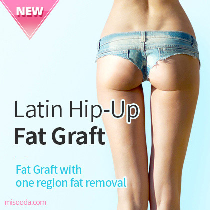 PRETTY BODY ClLINIC : Latin Hip-Up Fat Graft