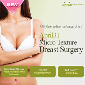 April 31 : Micro Texture Breast Surgery