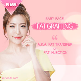BABY FACE FAT GRAFTING