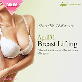 April 31 : Breast Lifting