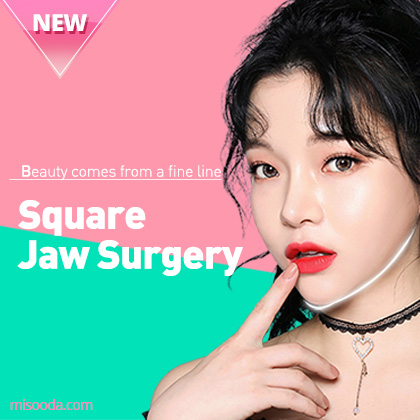 Square Jaw Surgery