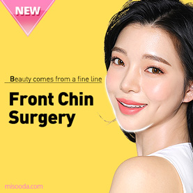 Front Chin Surgery