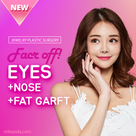 Face off! Eyes+ Nose +Fat Graft (Contact MISOODA for price)