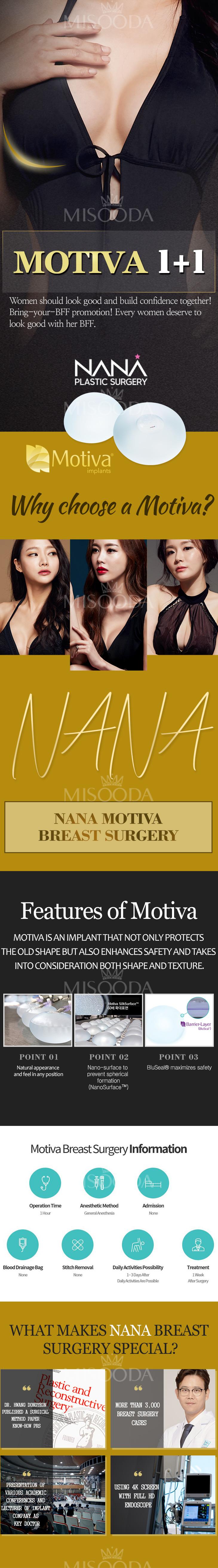 MOTIVA, SEBIN Breast Augmentation, 1+1