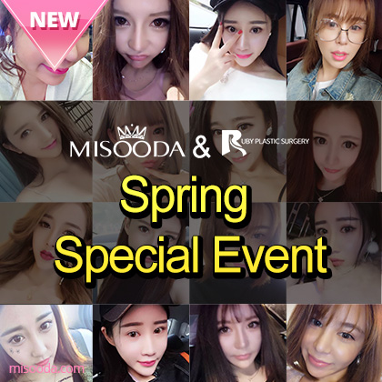 MISOODA & Ruby Special Event!