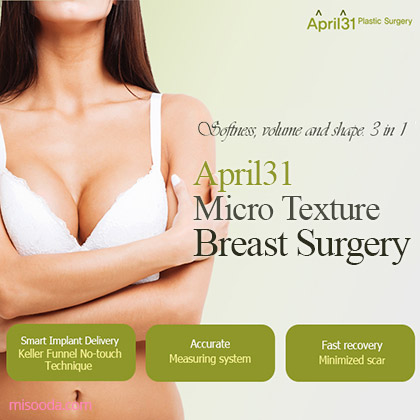 April 31 : Soft Breast Surgery |MISOODA
