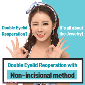 Double eyelid reoperation with Non-incisional method (Contact MISOODA for price)