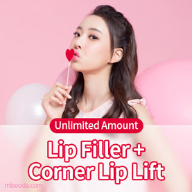 PRETTY BODY ClLINIC : Lip Filler + Corner Lip Lift